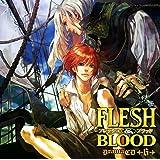 ルボー・サウンドコレクション ドラマCD FLESH&BLOOD 6