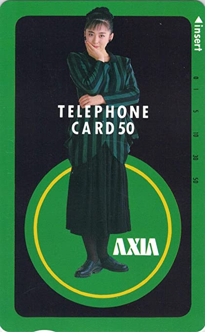 カード テレホン