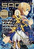 電撃PlayStation 2019年5月号増刊 ソードアート・オンライン マガジン Vol.8