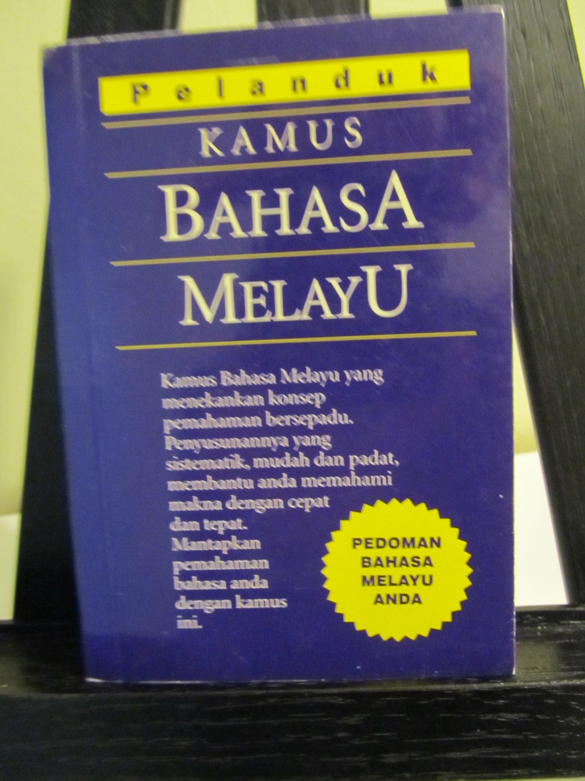 Kamus Bahasa Melayu Malay Malay Dictionary Anon 9789679787290 Amazon Com Books
