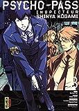 Psycho-Pass Inspecteur Shinya Kôgami, tome 3