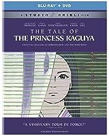かぐや姫の物語 北米版