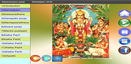 Amazon com: Satyanarayana Swamy Vratham: Appstore for Android