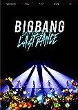 BIGBANG JAPAN DOME TOUR 2017 -LAST DANCE-(DVD2枚組)(スマプラ対応)