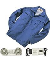 空調服 作業服 ブルゾン 空調服+リチウムセット グレー 迷彩 ブルー3サイズ選択可