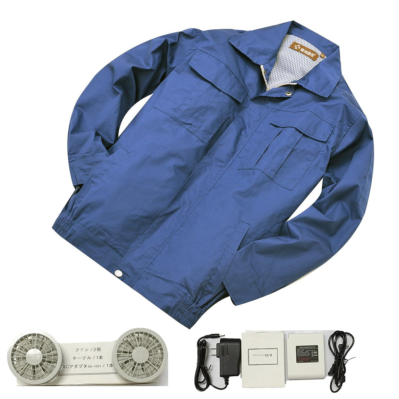 空調服 作業服 ブルゾン 空調服+リチウムセット グレー 迷彩 ブルー3サイズ選択可 B01IUYJDIM L ブルー(バッテリー2個フルセット)