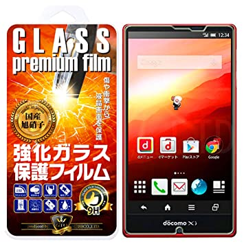【GTO】【薄さ0 15mmガラス】docomo AQUOS ZETA SH-04F 強化ガラス 国産旭ガラス採用 強化ガラス液晶保護フィルム