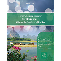 First Chinese Reader for Beginners: Bilingual for Speakers of English (Graded Chinese Readers Book 1)