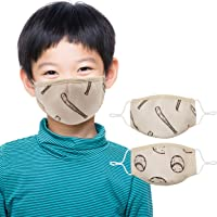 Face Mask for Kids (2 Pack) Ages 6-14   Cool BASEBALL Boys Face Mask Design  3 Layers, Washable, Reusable, Adjustable…