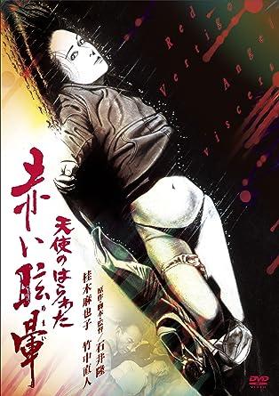 石隆井監督の映画