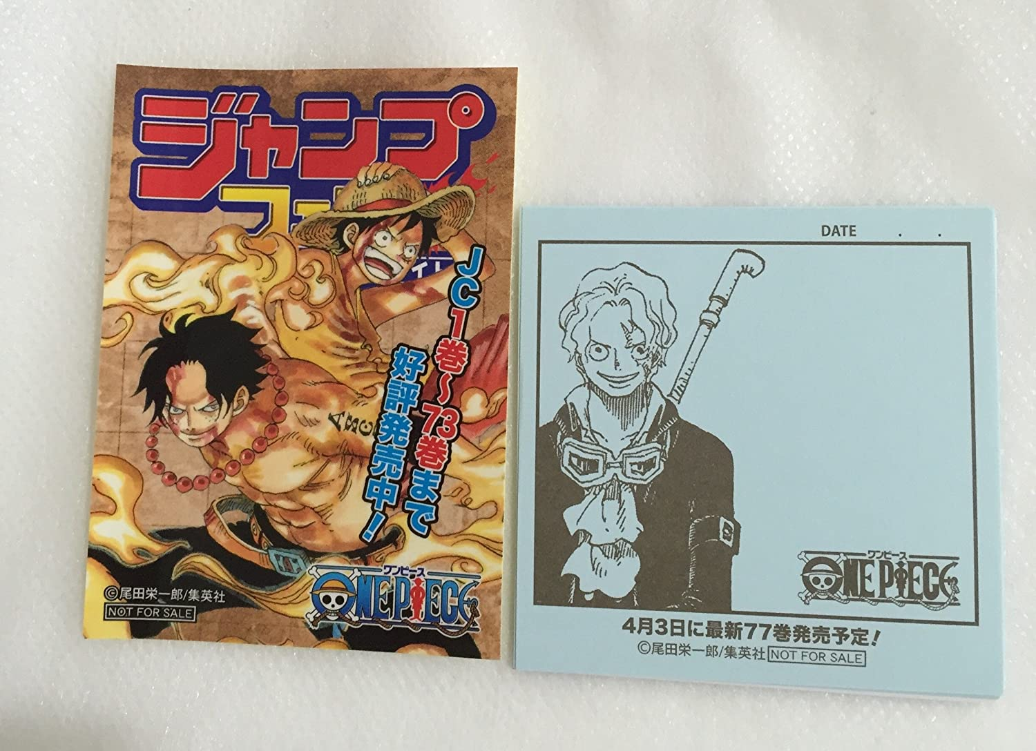 D Exhibition One Piece : Encourage one piece set 2014 limited magazine cover style sticker