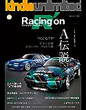 Racing on No.492