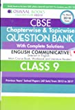 Oswaal CBSE Chapterwise/Topicwise Question Bank for Class 9 English Comm. (Mar.2018 Exam)
