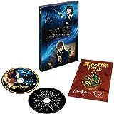 ハリー・ポッターと賢者の石 & ファンタスティック・ビーストと魔法使いの旅  魔法の世界 入学セット DVD (2枚組)