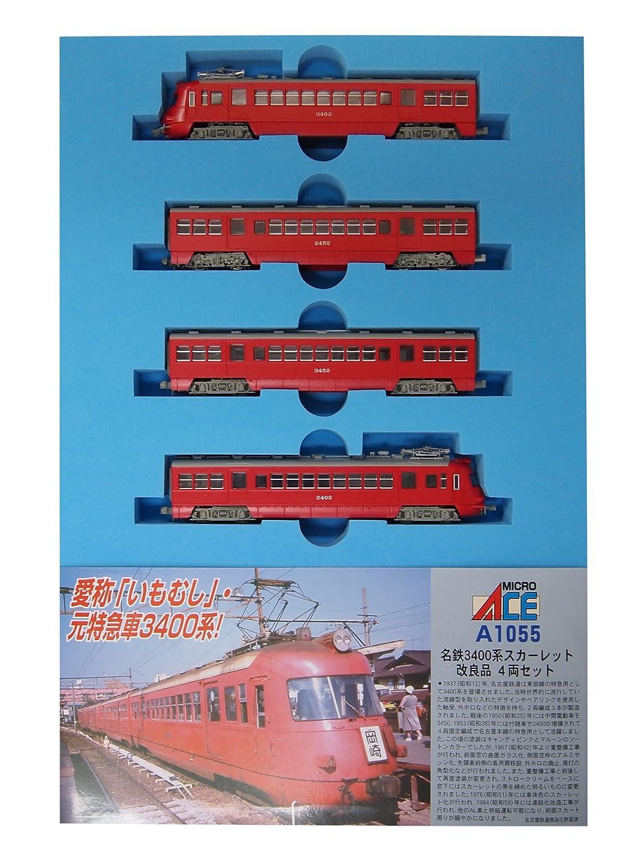 マイクロエース Nゲージ 名鉄3400系 スカーレット 改良品 4両セット A1055 鉄道模型 電車 B007THJ9I6