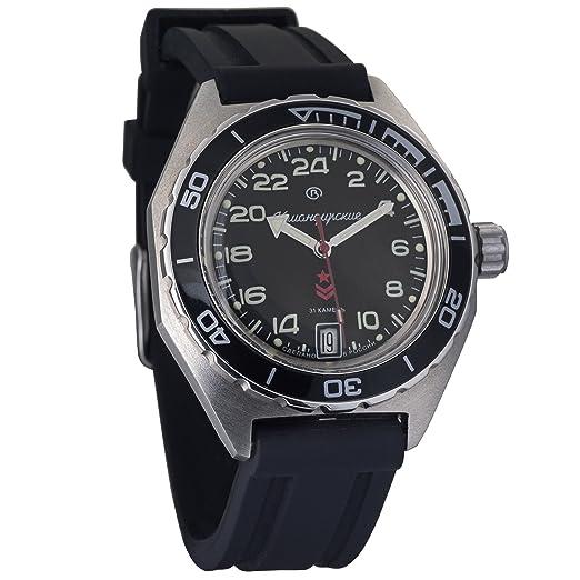 Vostok Komandirskie - Reloj de pulsera militar ruso (24 horas, correa de resina,