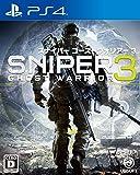 スナイパー ゴーストウォリアー3 - PS4