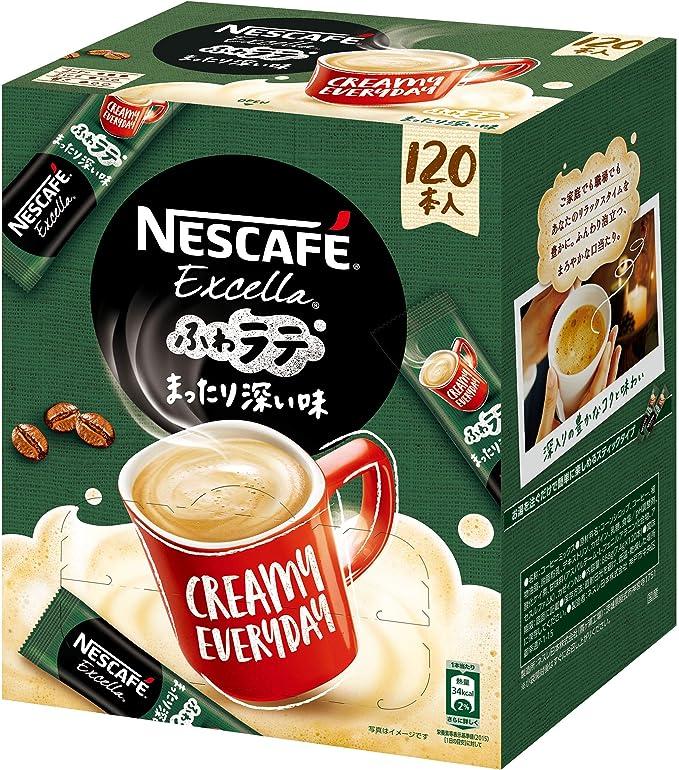ネスカフェ エクセラふわラテまったり深い味 120P