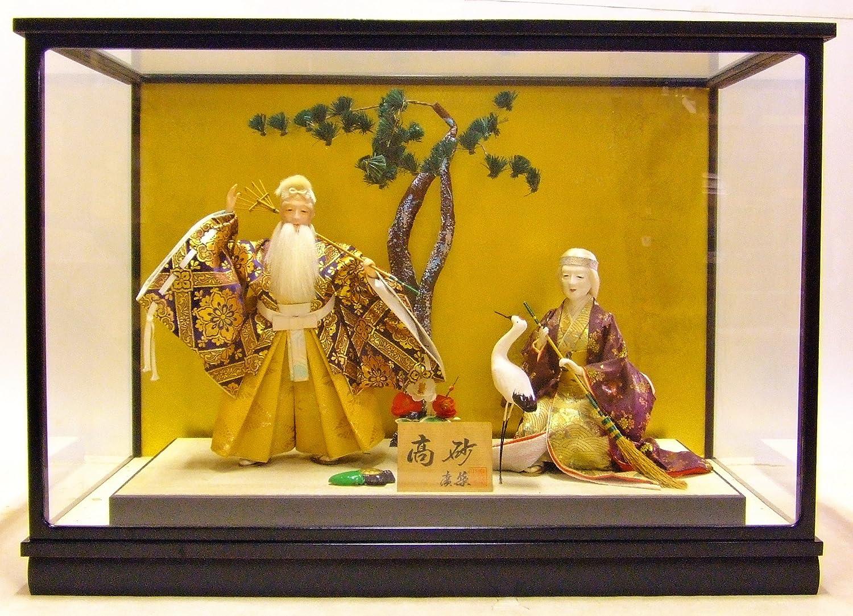 高砂人形 九番 戸付 木製ケース付 間口73㎝×奥行40㎝×高さ51   B07DCK5C3Y