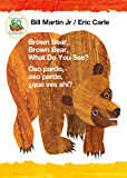 Brown Bear, Brown Bear, What Do You See? / Oso pardo, oso pardo, ¿qué ves ahí? (Bilingual board book - English / Spanish…