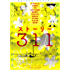漫画で描き残す東日本大震災 ストーリー311 (カドカワデジタルコミックス)