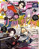 PASH! 2020年 02月号 [雑誌] PASH!