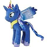 My Little Pony マイリトルポニー ぬいぐるみ Lサイズ ザ ムービー プリンセス ルナ