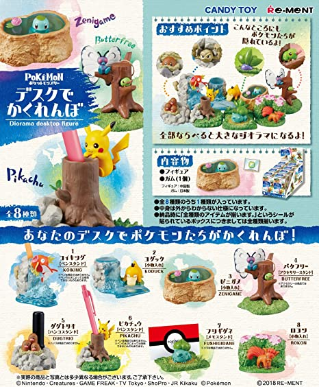 Image result for pokemon rement hide and seek