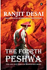 The Fourth Peshwa Kindle Edition