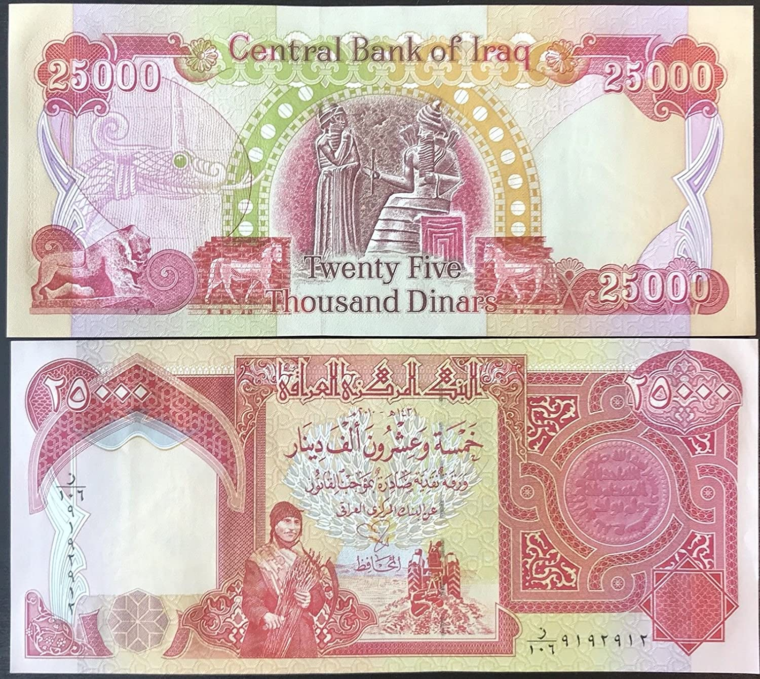 Iraq Dinar 25000 Uncirculated Mint Crisp Condition