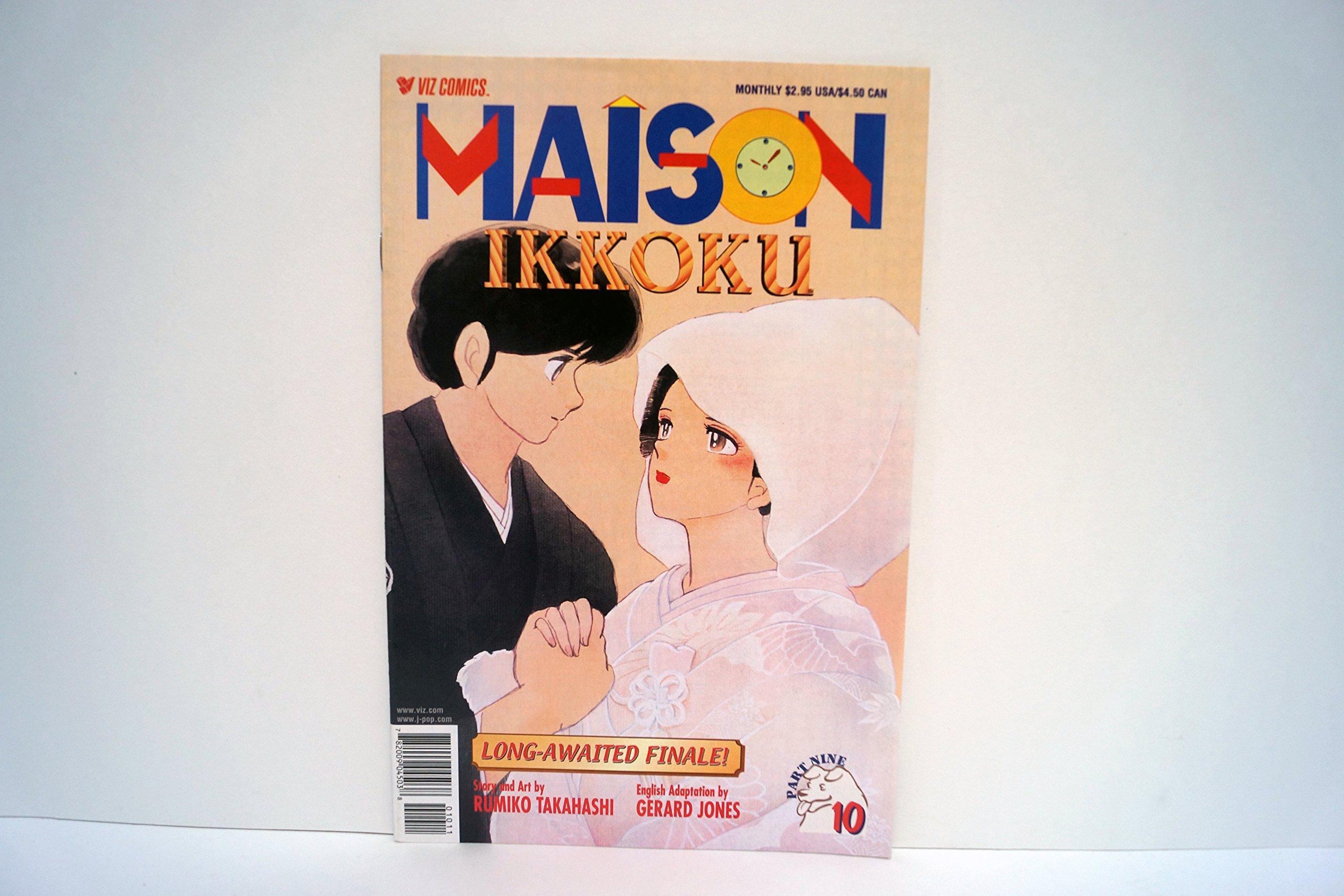 Download Maison Ikkoku Part 9 #10 ebook
