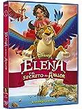 Elena Y El Secreto De Ávalor [DVD]