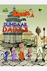 C.B.Dumdaar Dada JI (Chhota Bheem) Kindle Edition
