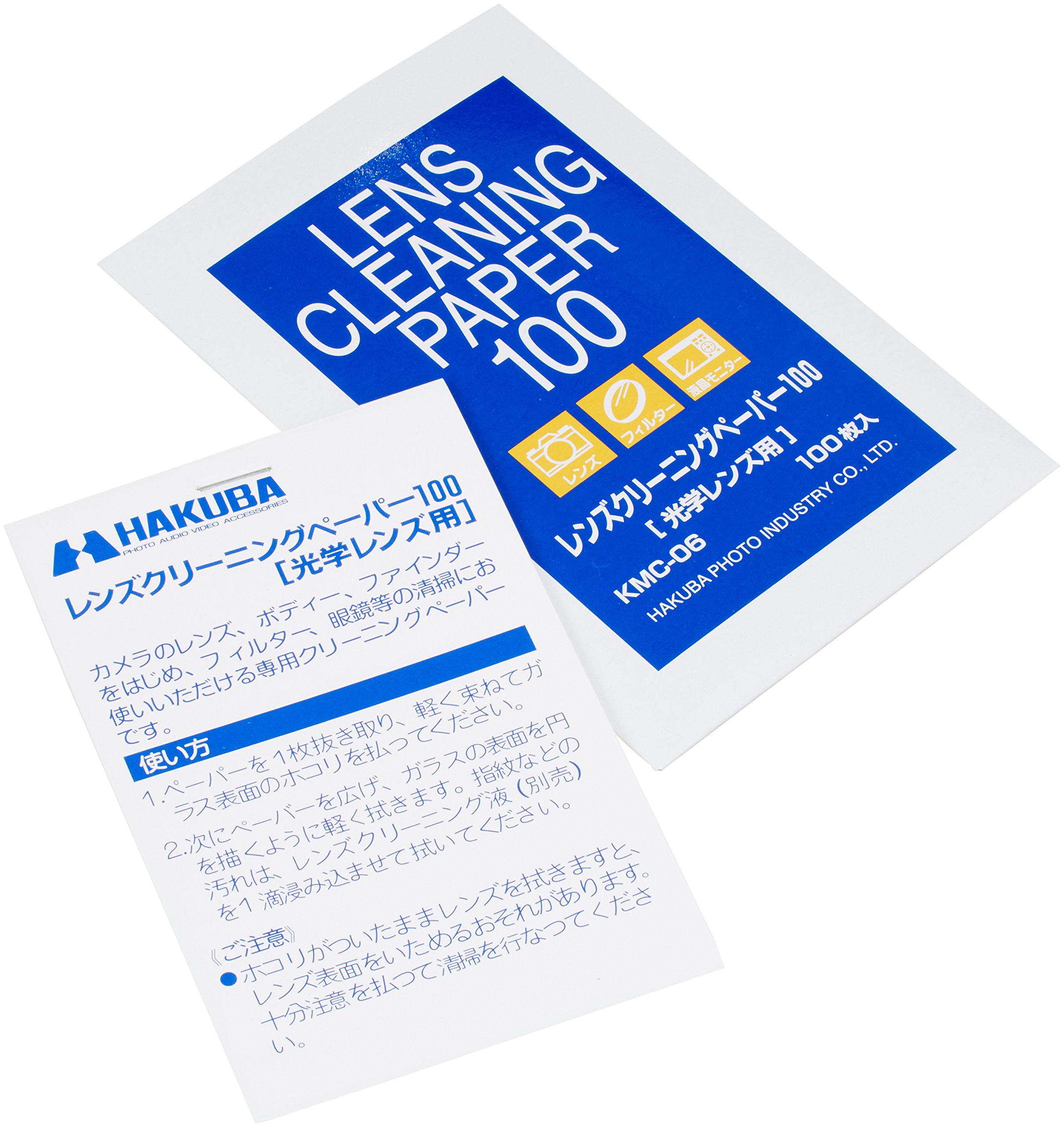 Hakuba lens paper 100 KMC06 by HAKUBA