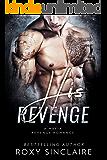 His Revenge: A Mafia Revenge Romance (Omerta Series Book 4)