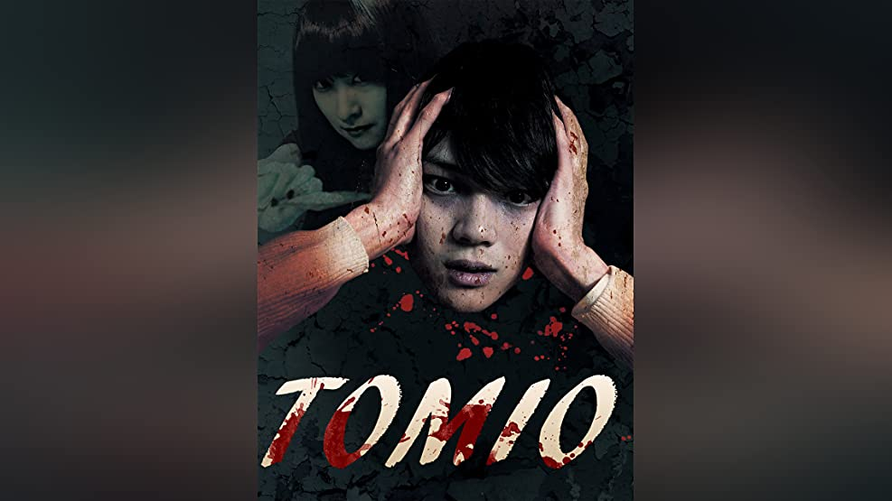 Amazon Com Watch Ao Oni Prime Video