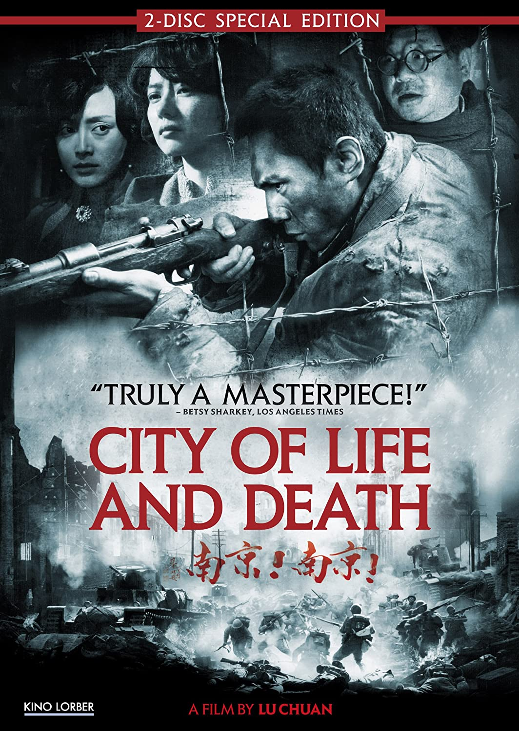 Image result for city of life and death