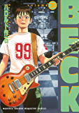 BECK(3) (月刊少年マガジンコミックス)