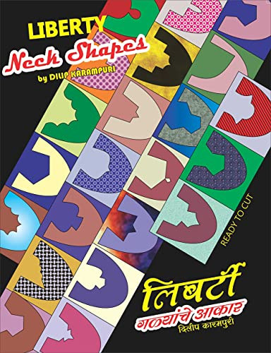Liberty Neck Shapes ( English & Marathi in single Book )
