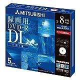 三菱ケミカルメディア Verbatim 1回録画用 DVD-R DL VHR21HDSP5  (片面2層/2-8倍速/5枚)