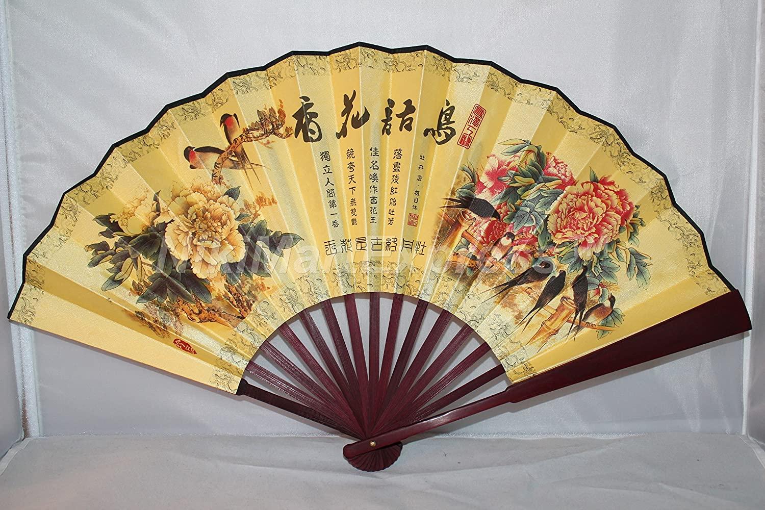 Amazon.com: Large Beautiful Chinese Bamboo & Silk Hand Folding Fan ...