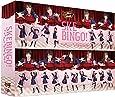 【Amazon.co.jp限定】SKEBINGO! ガチでお芝居やらせて頂きます!  Blu-ray BOX (オリジナルICカードステッカー 付)