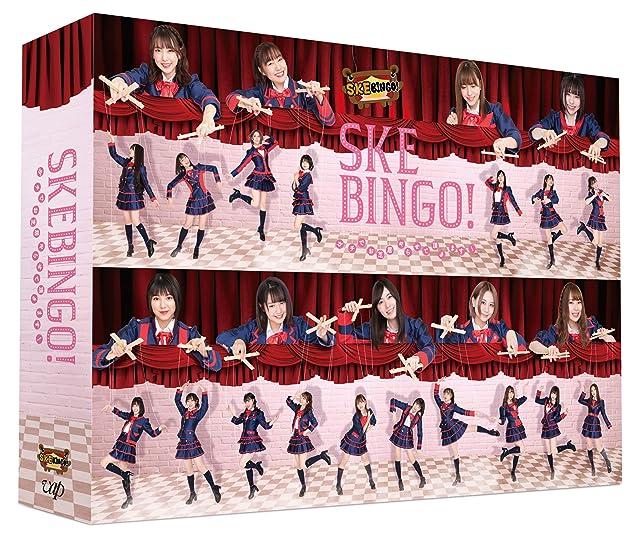 【Amazon.co.jp限定】SKEBINGO! ガチでお芝居やらせて頂きます! Blu-ray BOX