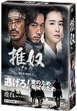 チュノ~推奴~ DVD-BOXI[DVD]