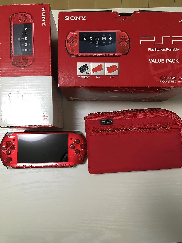 PSP「プレイステーションポータブル」 バリューパック ラディアントレッド (PSPJ-30010) 【メーカー生産終了】 B002VLZYJ8