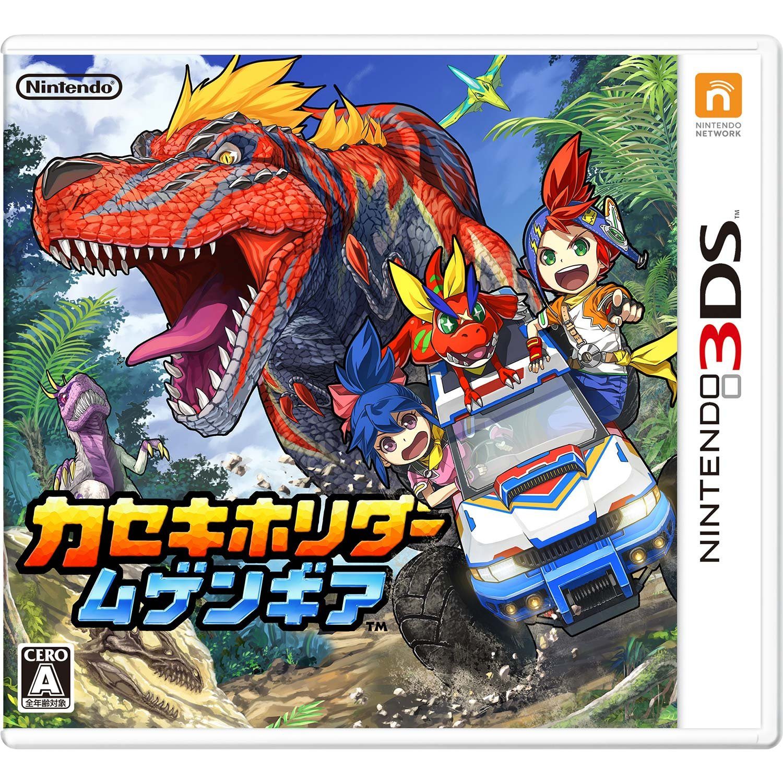 Kaseki Horider MUGEN GEAR nintendo 3DS soft