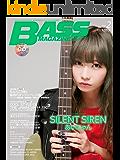ベース・マガジン 2018年2月号