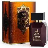 Oudh Jamal Fragrance Spray - Woody Oud Scent for Men by Al Aneeq Perfumes (100ml Eau de Parfum)