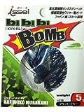 issei/一誠 bibibi BOMB/ビビビボム 3.5g