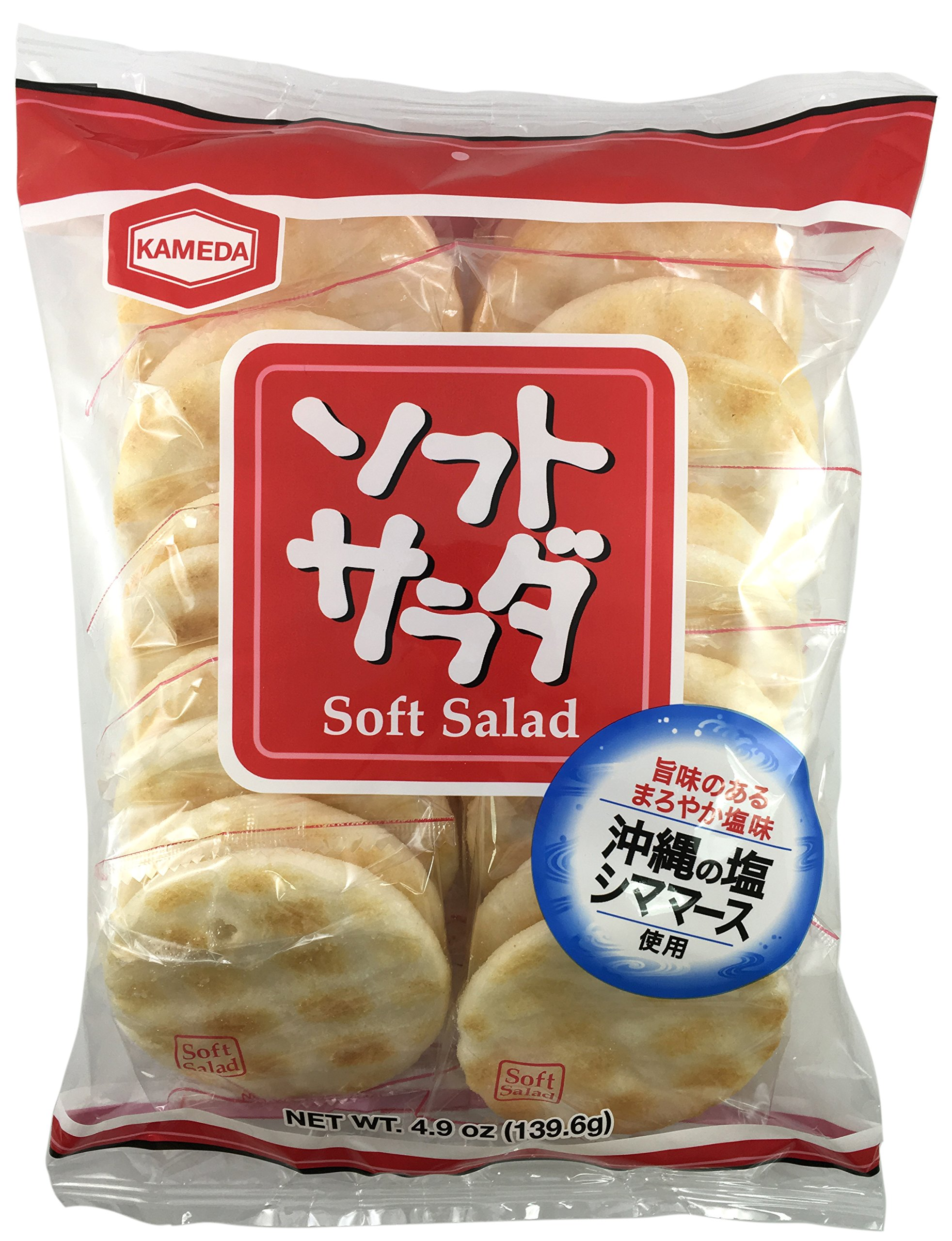Kameda Soft Salad Rice Crackers 20pcs 4.9oz by Kameda